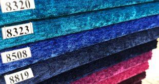 جدیدترین پارچه مخمل رنگی